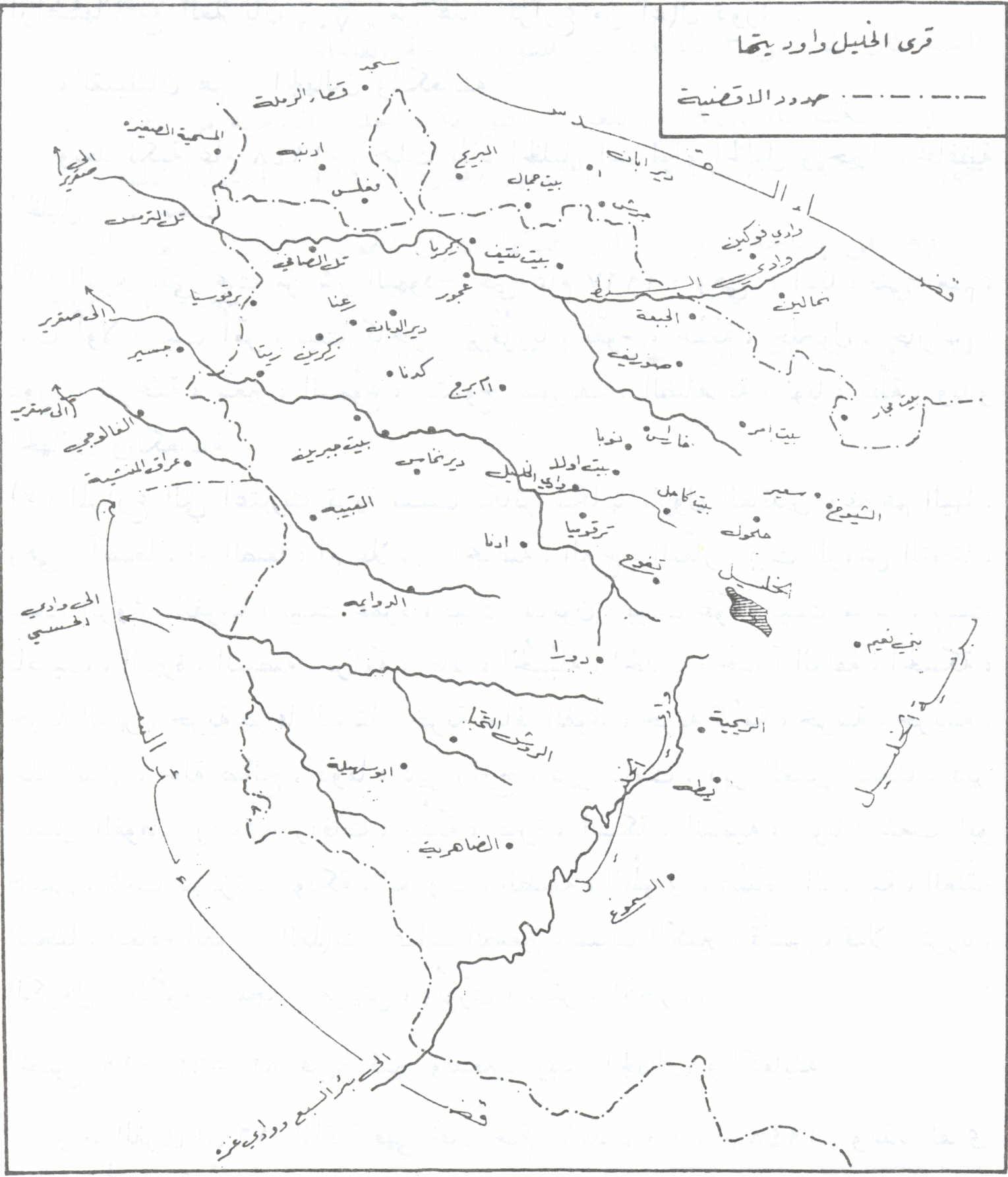 القرى الفلسطينه_مغلس