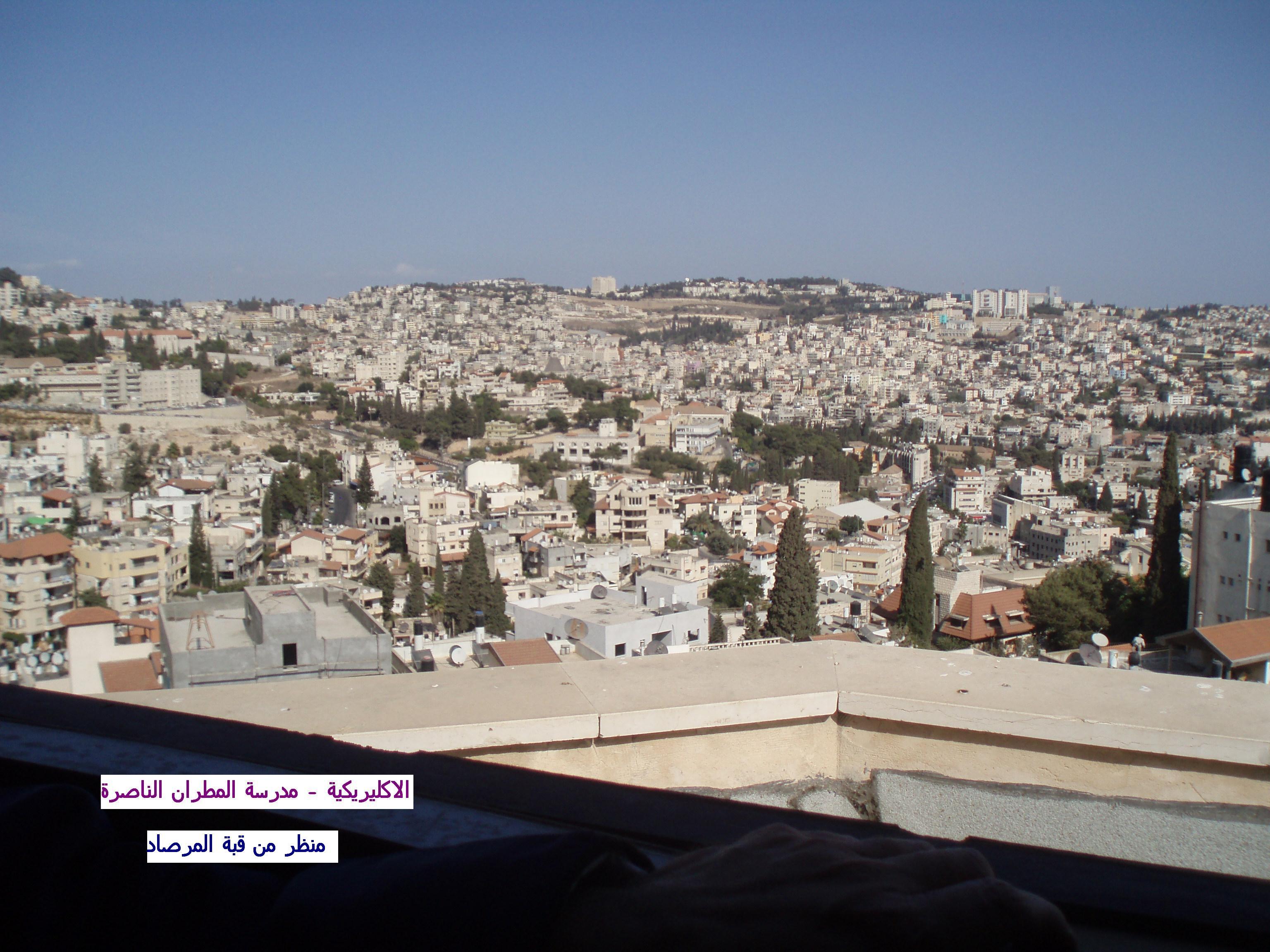 صور من فلسطين Picture20428