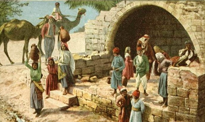 Nazareth - الناصرة : NAZARETH - Late 19th, early 20th c. 3 (Virgin's well)