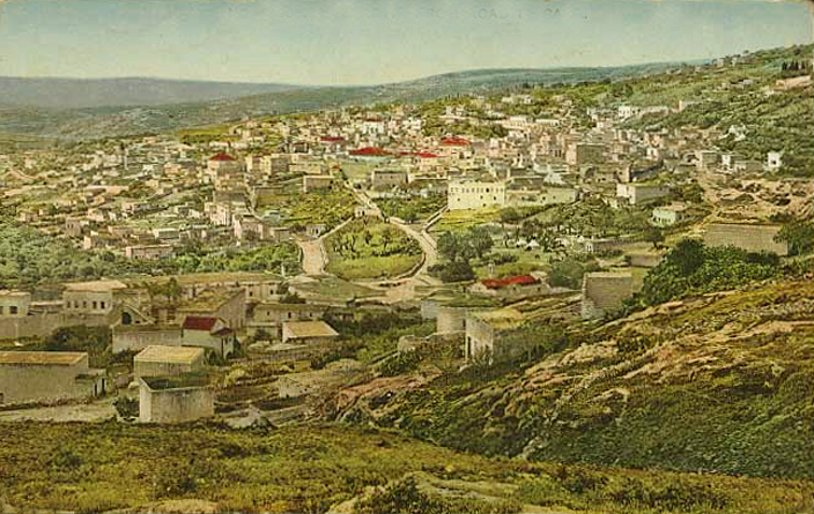 Nazareth - الناصرة : NAZARETH - Late 19th, early 20th c. 10 (1945)