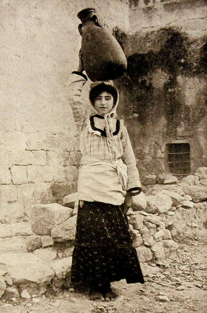 Nazareth - الناصرة : Women of Nazareth 14 (Late 19th, early 20th c.)