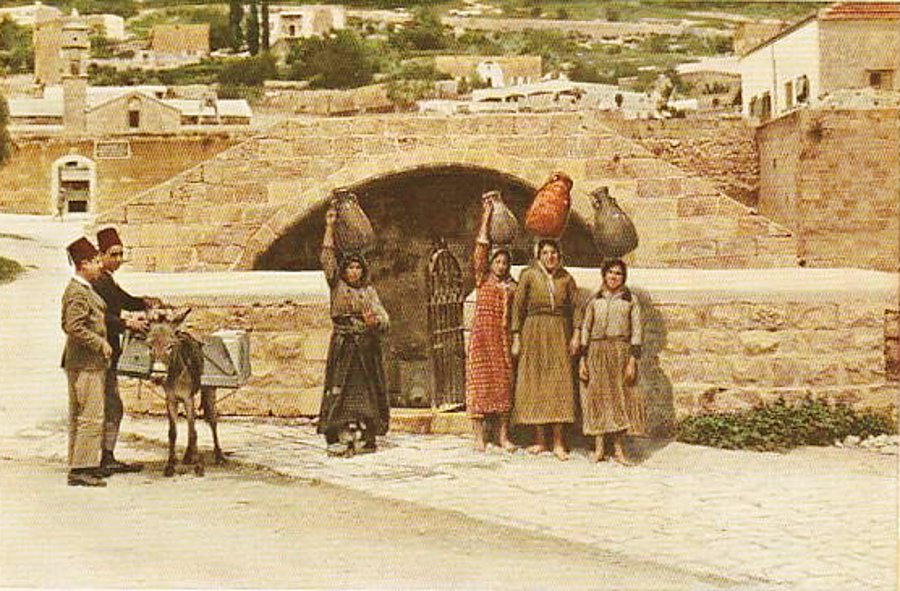 Nazareth - الناصرة : NAZARETH - Women of Nazareth 34 (Late 19th, early 20th c.)