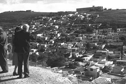 Safad - صفد : General View Of Safad, 1948