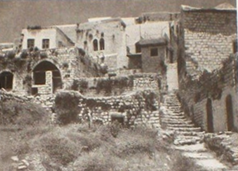 Safad - صفد : SAFAD - Palestinian houses for demolition in Safad, early 1960s