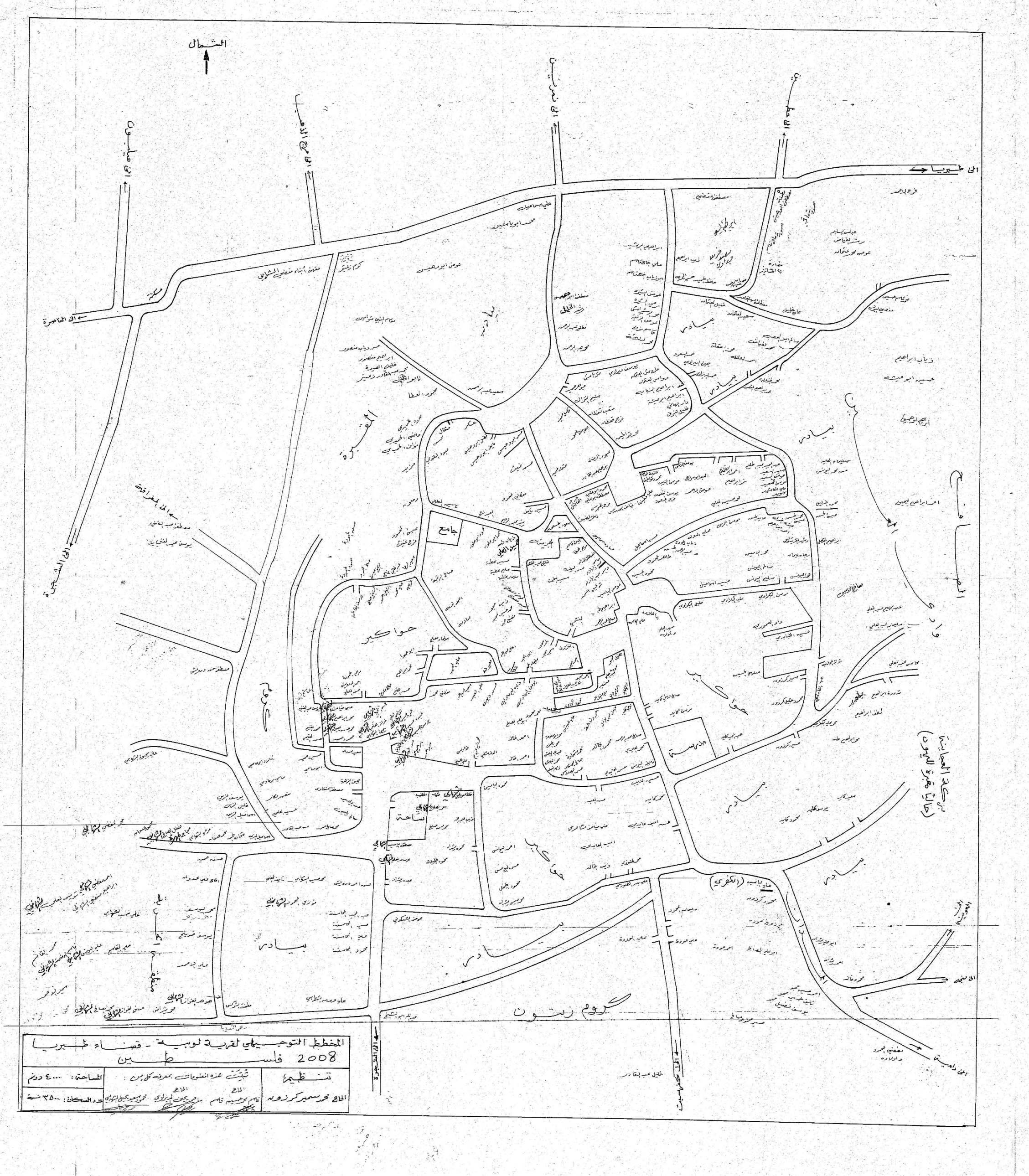 Lubya - لوبيا : Lubya's map before destruction and before ethnic cleansing, click the map to enlarge it.