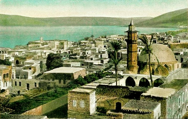 TIBERIAS - Late 19th, early 20th c. 5