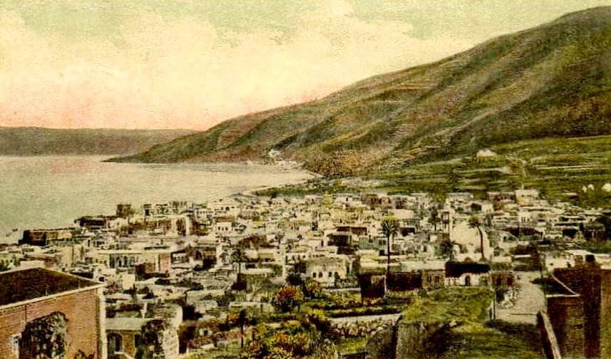 Tiberias - طبريه : TIBERIAS - Late 19th, early 20th c. 6