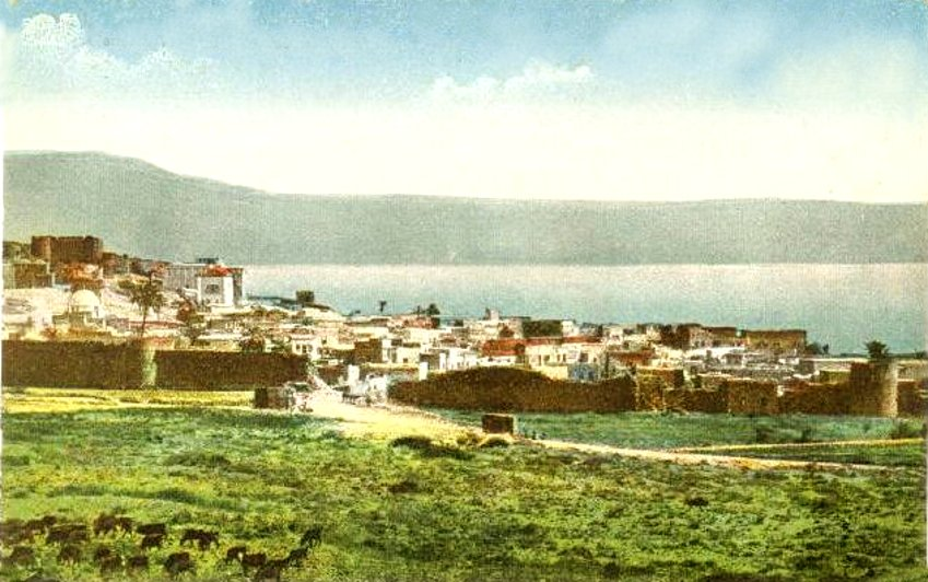 Tiberias - طبريه : TIBERIAS - Late 19th, early 20th c. 23