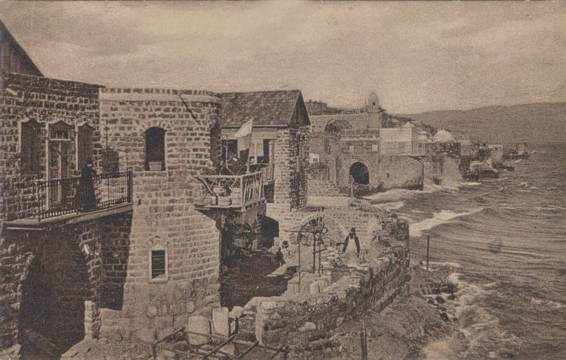 TIBERIAS - Late 19th, early 20th c. 26