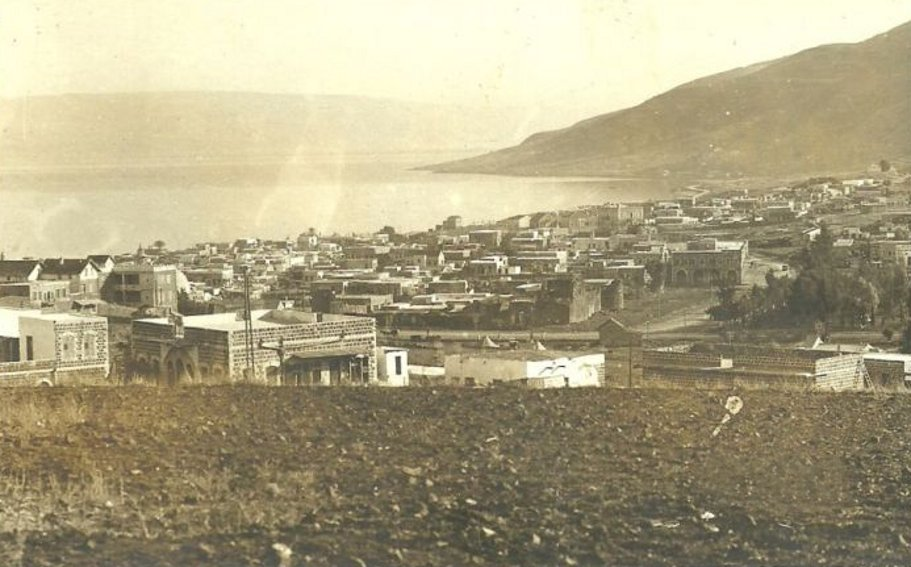 TIBERIAS - Late 19th, early 20th c. 50 (1920s)