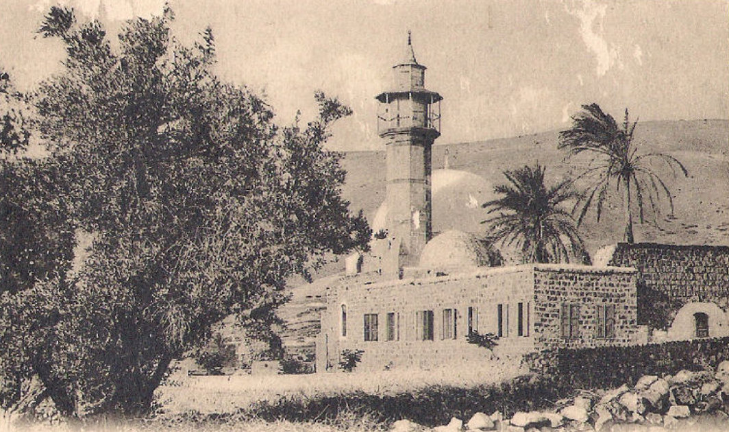 TIBERIAS - Late 19th, early 20th c. 102 - The mosque of Tiberias