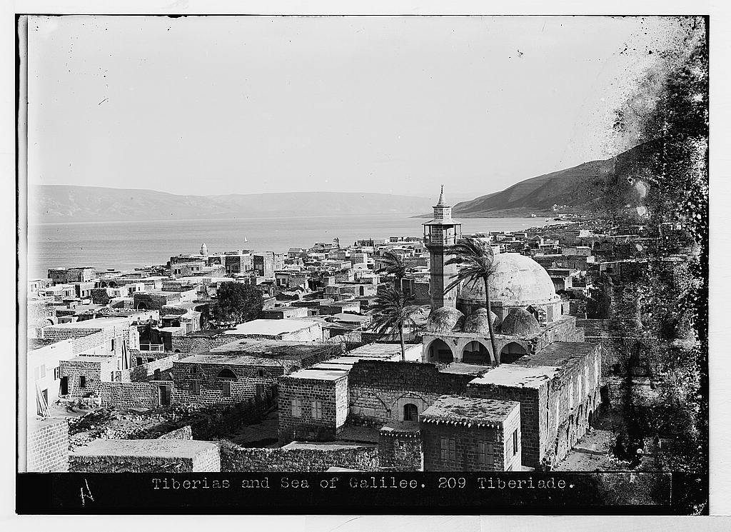 Tiberias - طبريه : Tiberias Northern View in early 1898-1914