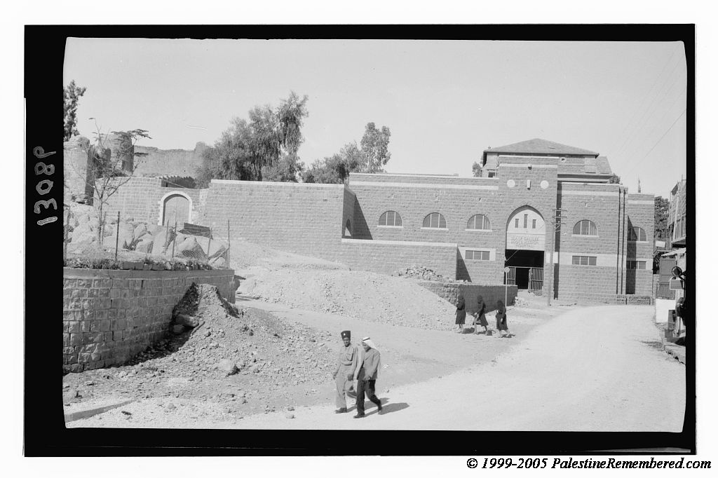 Tiberias - طبريه : Dr. H. Torrance, Tiberias. Front view of hospital [between 1940 and 1946]