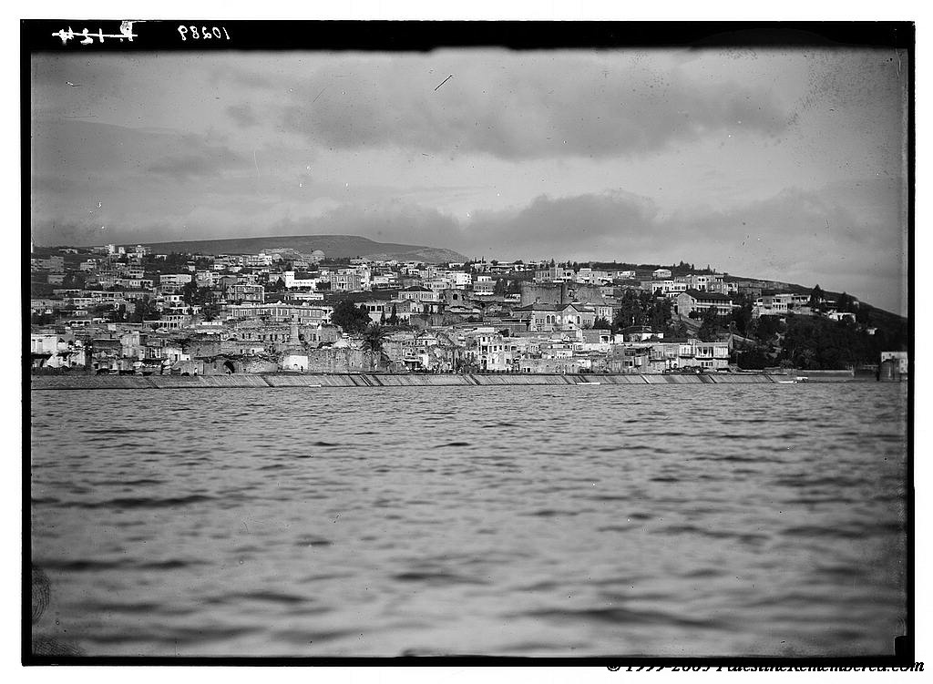 Tiberias from the Lake [between 1934 and 1939]
