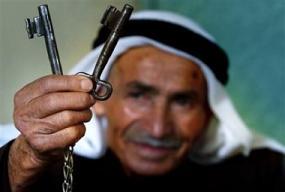 أشمل وأكبر تخطيط إلكتروني لفلسطين AhmadElaian86-2.JPG